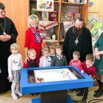 Епископ Слуцкий и Солигорский Антоний посетил учреждение дошкольного образования г. Несвижа «Кораблик детства»
