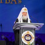 Доклад Святейшего Патриарха Кирилла на открытии XXVI Международных Рождественских образовательных чтений