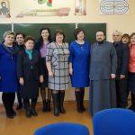 Круглый стол по вопросам преподавания Основ православной культуры состоялся в Калинковичах