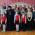 Первая районная родительская конференция отцов состоялась в г. Калинковичи