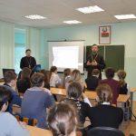 Как не попасть в секту: беседа священнослужителей Новогрудской епархии со школьниками