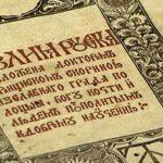14 марта в Минске откроется выставка, посвященная Библии