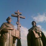 29-30 мая 2018 года в Минске состоятсяXXIVМеждународные Кирилло-Мефодиевские Чтения
