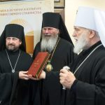 В Минской духовной академии состоялся торжественный акт по случаю Дня православной книги