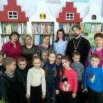 День православной книги: знакомство дошкольников Гомеля с историей книгопечатания