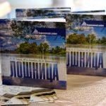 Ода малой родине: дни православной книги на Борисовщине