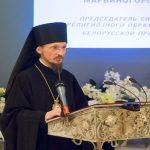 Доклад Преосвященнейшего Вениамина, епископа Борисовского и Марьиногорского, на Координационном совете по сотрудничеству Белорусской Православной Церкви и государства