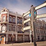 В Гомельской области пройдёт олимпиада по Основам православной культуры