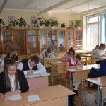 В Гомеле прошел городской этап областной олимпиады по Основам православной культуры