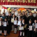 VII районные духовно-нравственные Свято-Иоанновские чтения состоялись в Туровской епархии