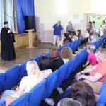Значение православной культуры в формировании семейных ценностей обсудили с родителями в Калинковичской гимназии