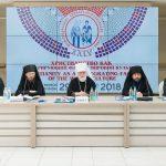Епископ Борисовский и Марьиногорский Вениамин принял участие в работе XXIV Международных Кирилло-Мефодиевских чтений