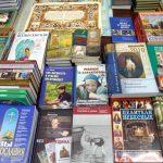 29-30 мая в Минске пройдет конференция «Духовное возрождение общества и православная книга»