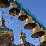 1030-летие Крещения Руси ознаменуется праздничным колокольным звоном