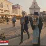 Из Минска отправилась в путь юбилейная научно-просветительская экспедиция «Дорога к святыням»