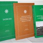Вышли в свет новые книги, посвященные митрополиту Иосифу (Семашко)