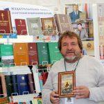XXV празднование Дня белорусской письменности состоялось в городе Иваново Брестской области