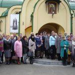 В Борисове состоялся семинар-практикум для руководителей учреждений общего среднего образования г. Бобруйска