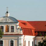 В Минской духовной семинарии пройдет VI открытая конференция «Духовность. Нравственность. Традиции»
