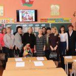 В Калинковичах состоялся семинар-практикум «Духовно-нравственное воспитание детей и молодежи как основа формирования личности»