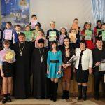Состоялись V Туровские епархиальные образовательные чтения