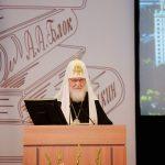 Слово Святейшего Патриарха Кирилла на Всероссийском съезде учителей русской словесности