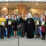 IV Белорусские Рождественские чтения: к итогам работы секции «Духовное просвещение через деятельность библиотек»