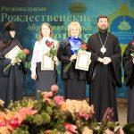 В Бобруйске прошли IV региональные Рождественские образовательные чтения