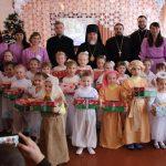 Архипастырское благословение  в Святочные дни – подарок детям из Наровли
