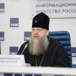 В рамках XXVII Международных Рождественских чтений в Москве пройдёт более 200 различных мероприятий