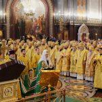 В Москве открылись XXVII Международные Рождественские образовательные чтения «Молодежь: свобода и ответственность»