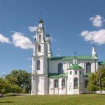 2019 — Год памяти Полоцкого объединительного собора