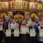 В Борисове состоялись Сретенские епархиальные образовательные чтения, посвященные Году малой родины