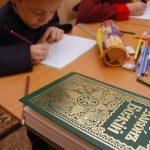 Нужно ли религиозное образование?