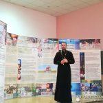 Будущие педагоги обсудили со священником материалы выставки «Смысл жизни»