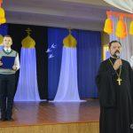 В Гомеле стартовала областная олимпиада по Основам православной культуры