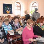 Школьная библиотека и православная книга