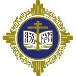 Программа круглого стола «Духовно-нравственное становление молодежи в современном мире» в рамках Пятых Белорусских Рождественских чтений
