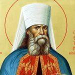 7 июня в Минской духовной семинарии пройдут IV Чтения памяти священномученика Петра (Полянского), митрополита Крутицкого