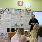 Международный день семьи отметили на педагогическом факультете ГрГУ имени Янки Купалы
