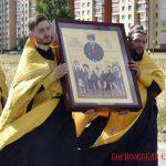 В Борисовскую епархию принесена икона «Собор Небесных Покровителей Лавр Святой Руси»