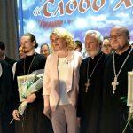 В Климовичах завершился II Фестиваль православной культуры «Слово Христово»