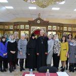 В Бобруйской епархии прошли курсы повышения квалификации для педагогов-религиоведов