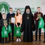 В Бресте состоялся III-й Афанасьевский интеллектуальный турнир