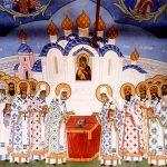 Подвиг новомучеников и исповедников Православной Церкви как источник гражданско-патриотического воспитания
