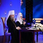 В Москве открылись XXVIII Международные Рождественские образовательные чтения