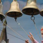 Программа Международной конференции «Возрождение традиций колокольного звона на Беларуси – 20 лет работы»