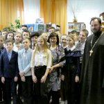 День православной книги отметили в Ивьевской детской библиотеке