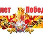 Объявлен конкурс литературных работ, посвященный 75-летию Победы в Великой Отечественной войне