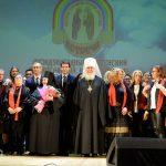 Белорусский фильм получил награду XV Международного православного Сретенского кинофестиваля «Встреча»